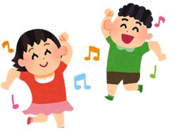 遊びと音楽活動